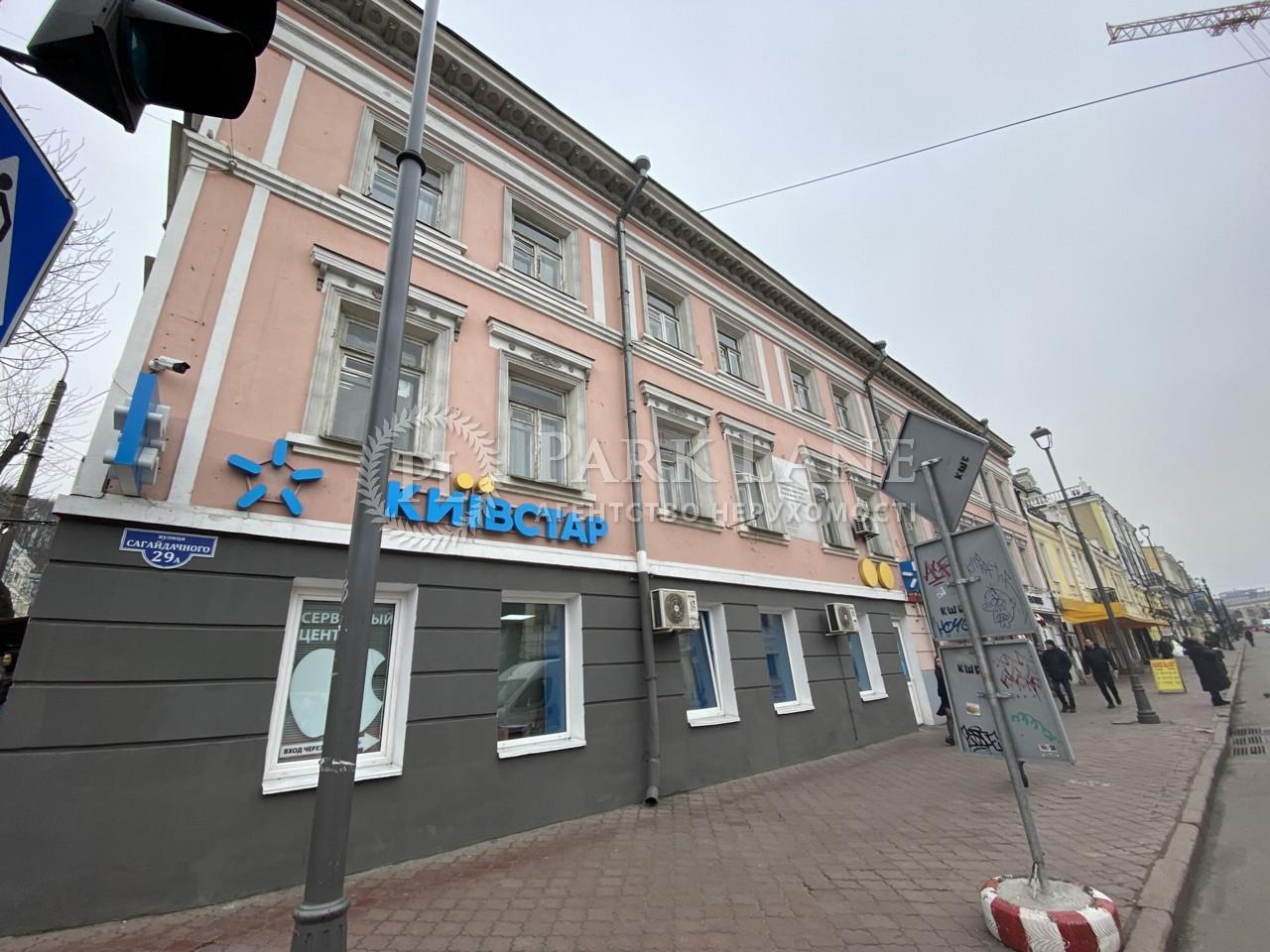 Дом ул. Сагайдачного Петра, Киев, L-27518 - Фото 1