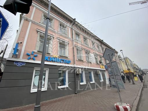 Дом Сагайдачного Петра, Киев, L-27518 - Фото