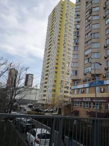 Квартира Z-539000, Саперно-Слободская, 24, Киев - Фото 8
