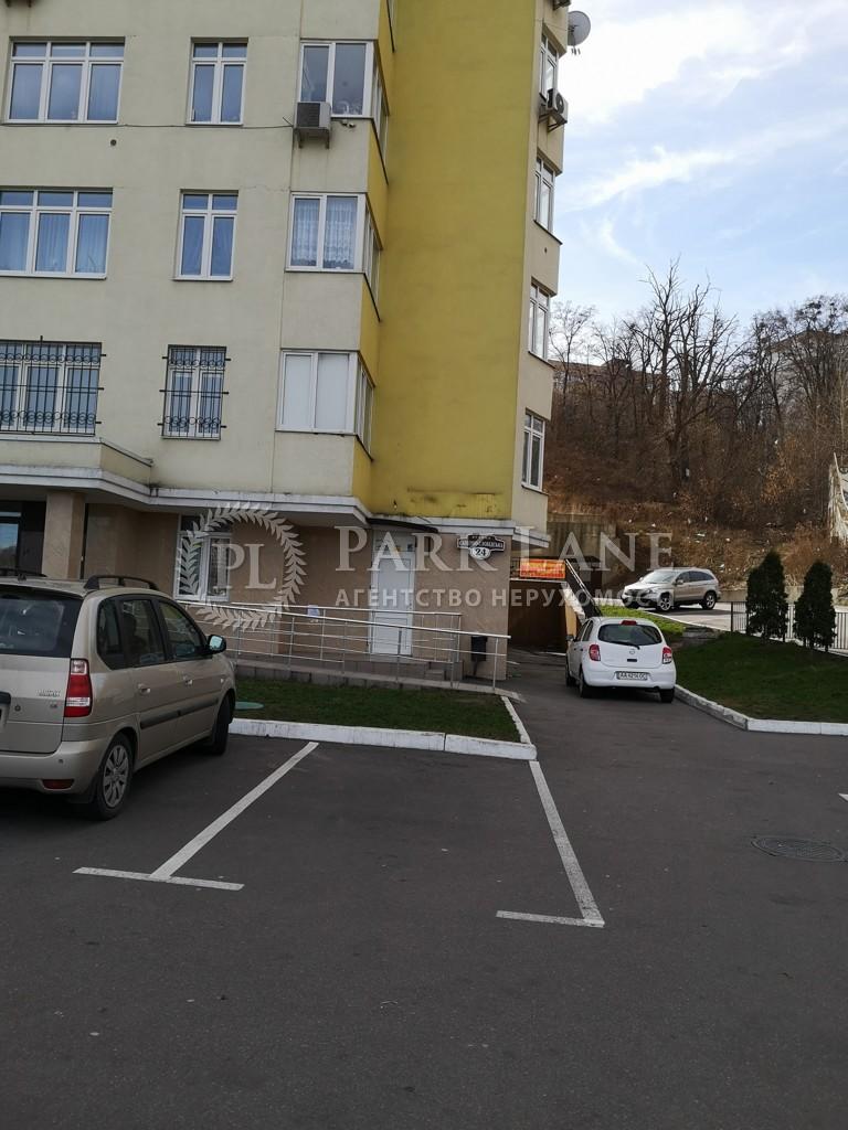 Квартира Z-539000, Саперно-Слободская, 24, Киев - Фото 10