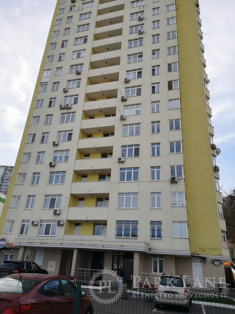Квартира Z-539000, Саперно-Слободская, 24, Киев - Фото 11
