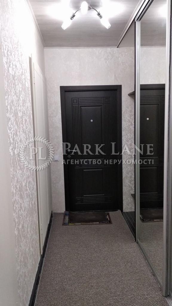 Квартира Леси Украинки бульв., 7в, Киев, Z-372888 - Фото 13