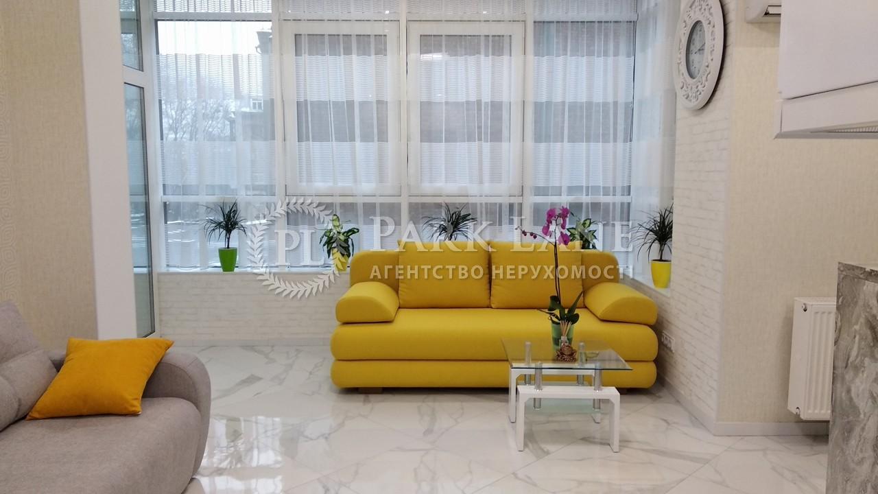 Квартира Леси Украинки бульв., 7в, Киев, Z-372888 - Фото 3