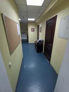 Офис, N-21789, Ахматовой, Киев - Фото 23