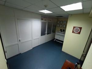 Офис, N-21789, Ахматовой, Киев - Фото 10