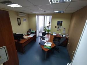 Офис, N-21789, Ахматовой, Киев - Фото 4