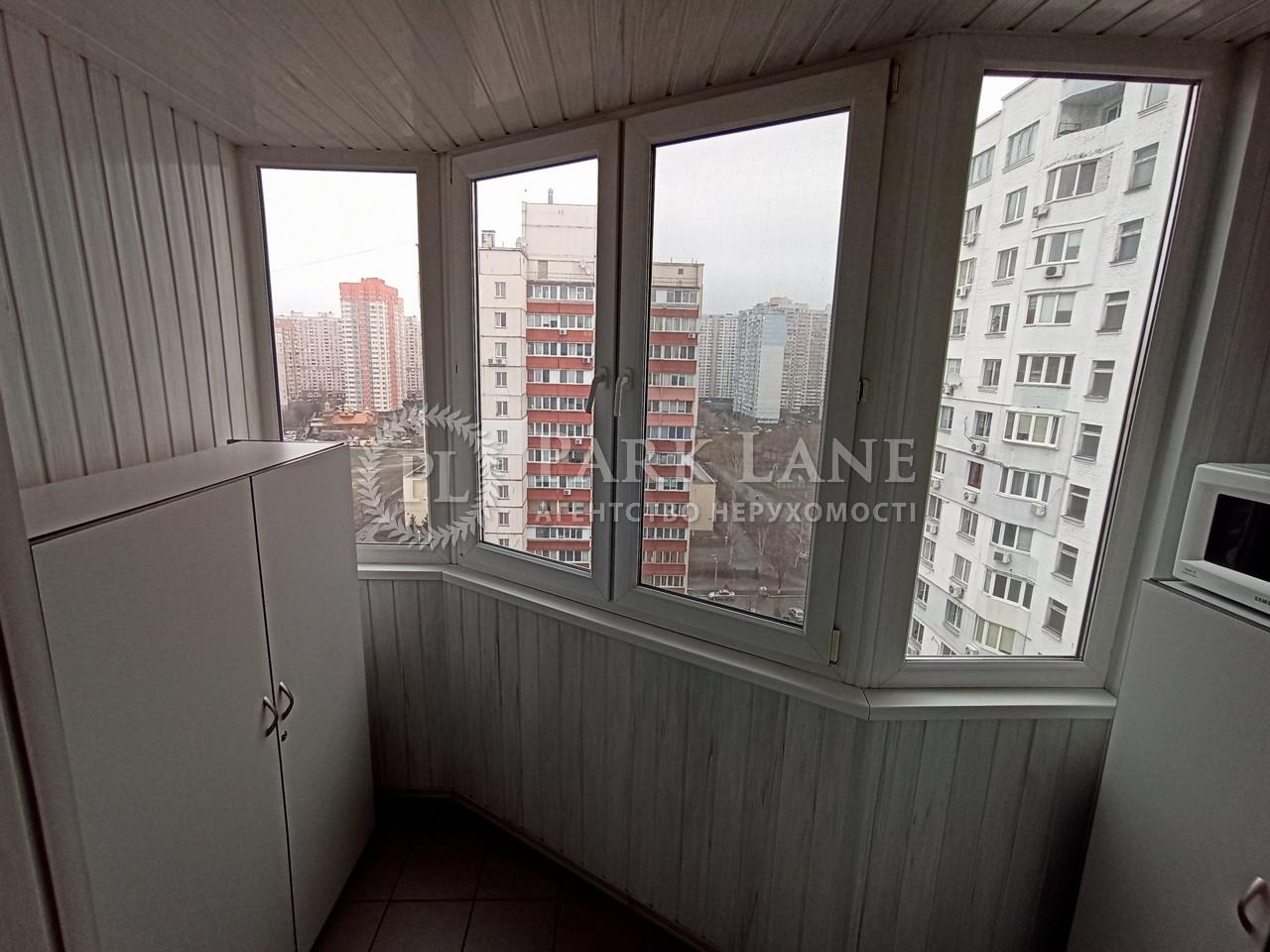 Офис, N-21789, Ахматовой, Киев - Фото 17
