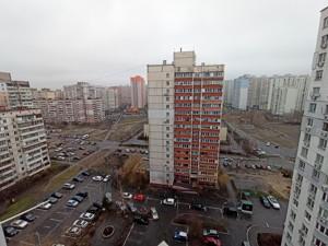 Офис, N-21789, Ахматовой, Киев - Фото 27