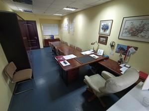 Офис, N-21789, Ахматовой, Киев - Фото 7
