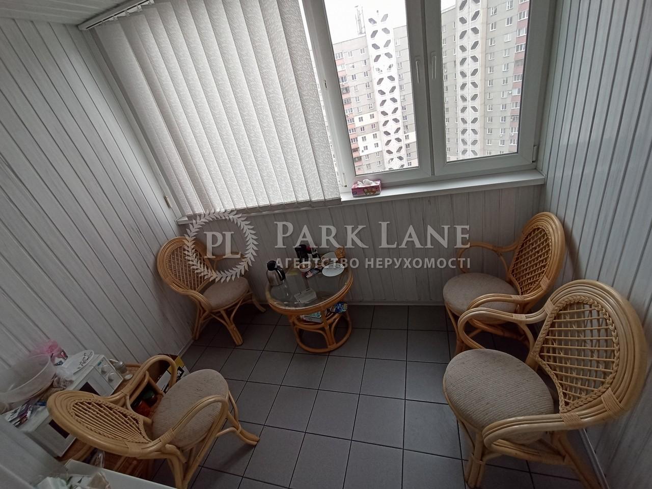 Офис, N-21789, Ахматовой, Киев - Фото 18