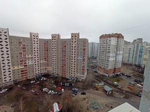 Офис, N-21789, Ахматовой, Киев - Фото 26