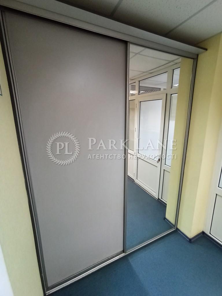 Офис, N-21789, Ахматовой, Киев - Фото 21