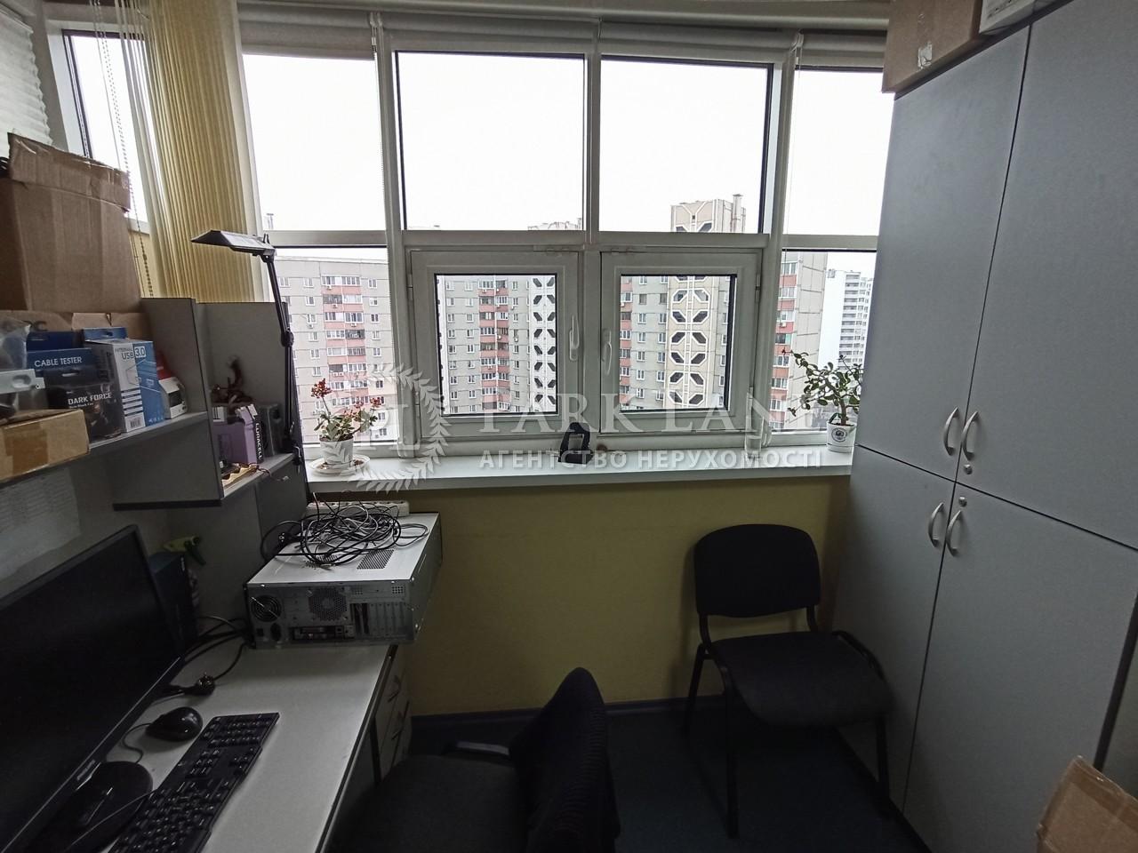 Офис, N-21789, Ахматовой, Киев - Фото 16