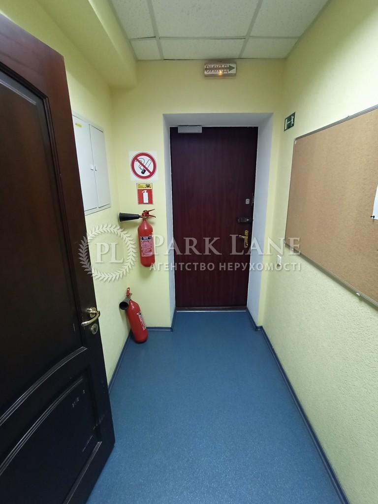 Офис, N-21789, Ахматовой, Киев - Фото 24