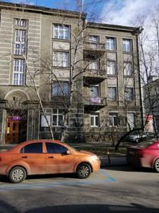 Квартира B-75769, Терещенківська, 5, Київ - Фото 2