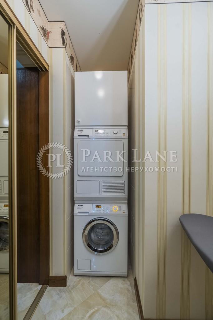 Квартира вул. Інститутська, 18а, Київ, I-30981 - Фото 22