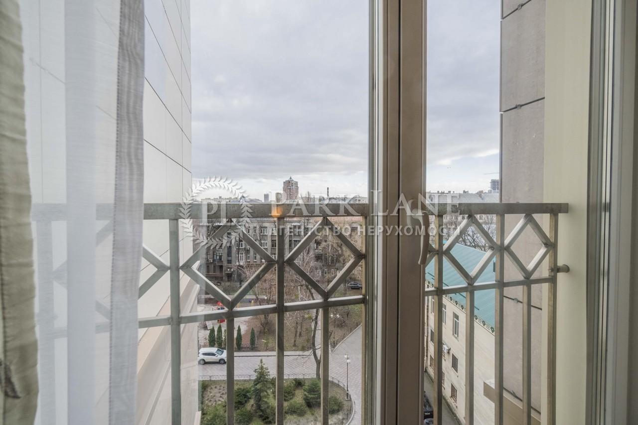 Квартира вул. Інститутська, 18а, Київ, I-30981 - Фото 21