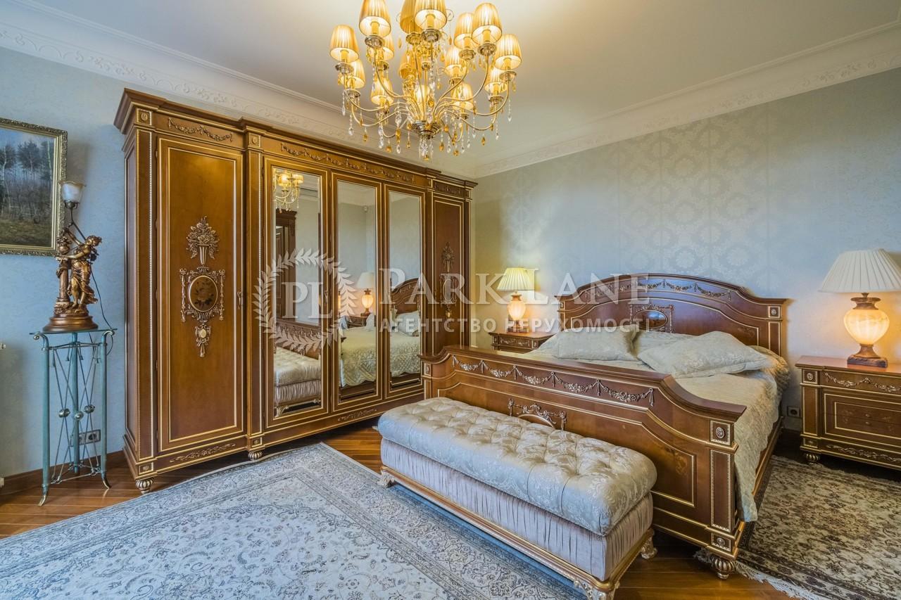 Квартира вул. Інститутська, 18а, Київ, I-30981 - Фото 9