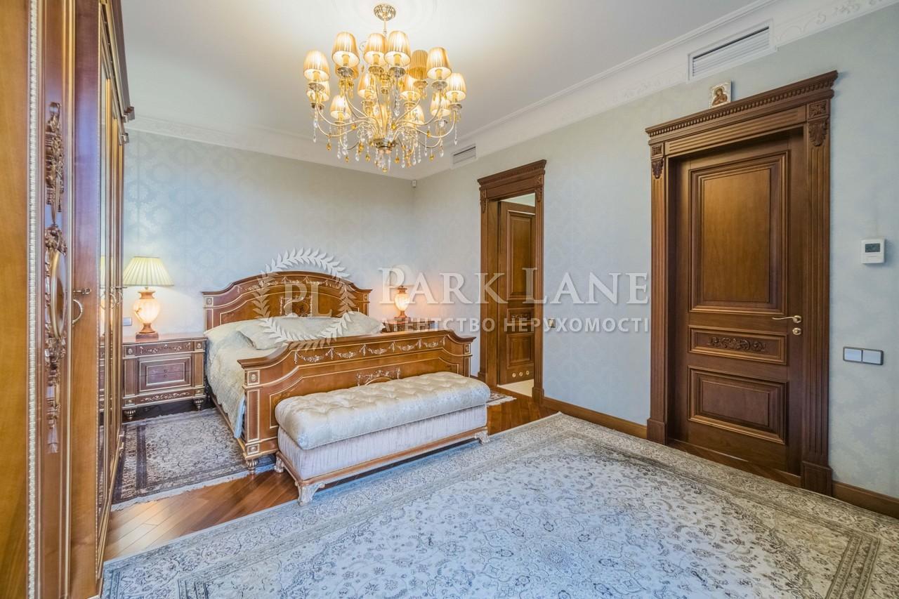 Квартира вул. Інститутська, 18а, Київ, I-30981 - Фото 7