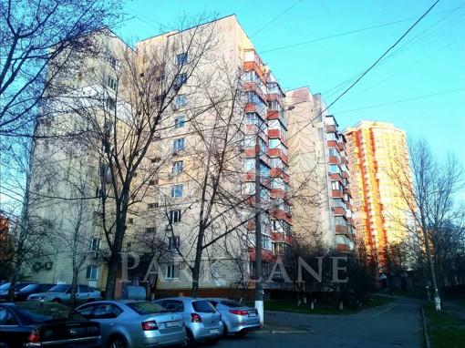 Квартира Ирпенская, 69, Киев, R-35090 - Фото