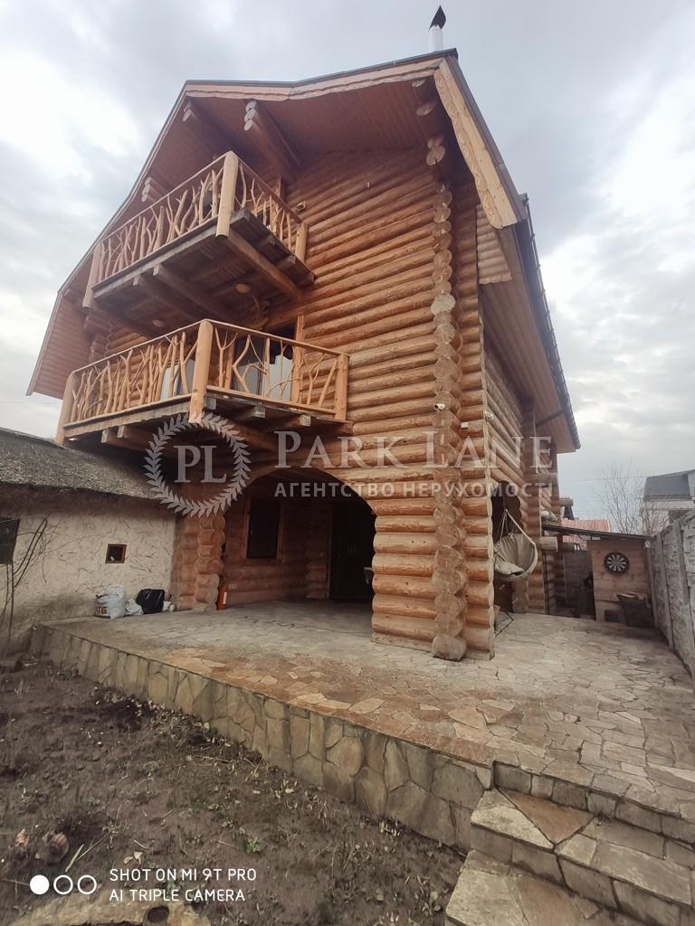Дом Z-639521, Грузинская, Киев - Фото 1