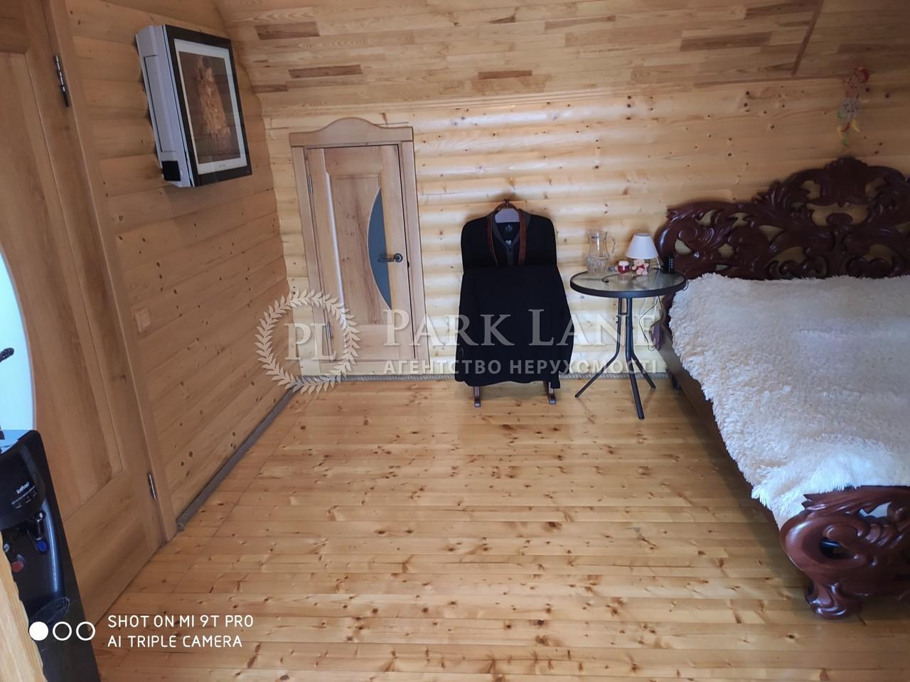 Дом Z-639521, Грузинская, Киев - Фото 3