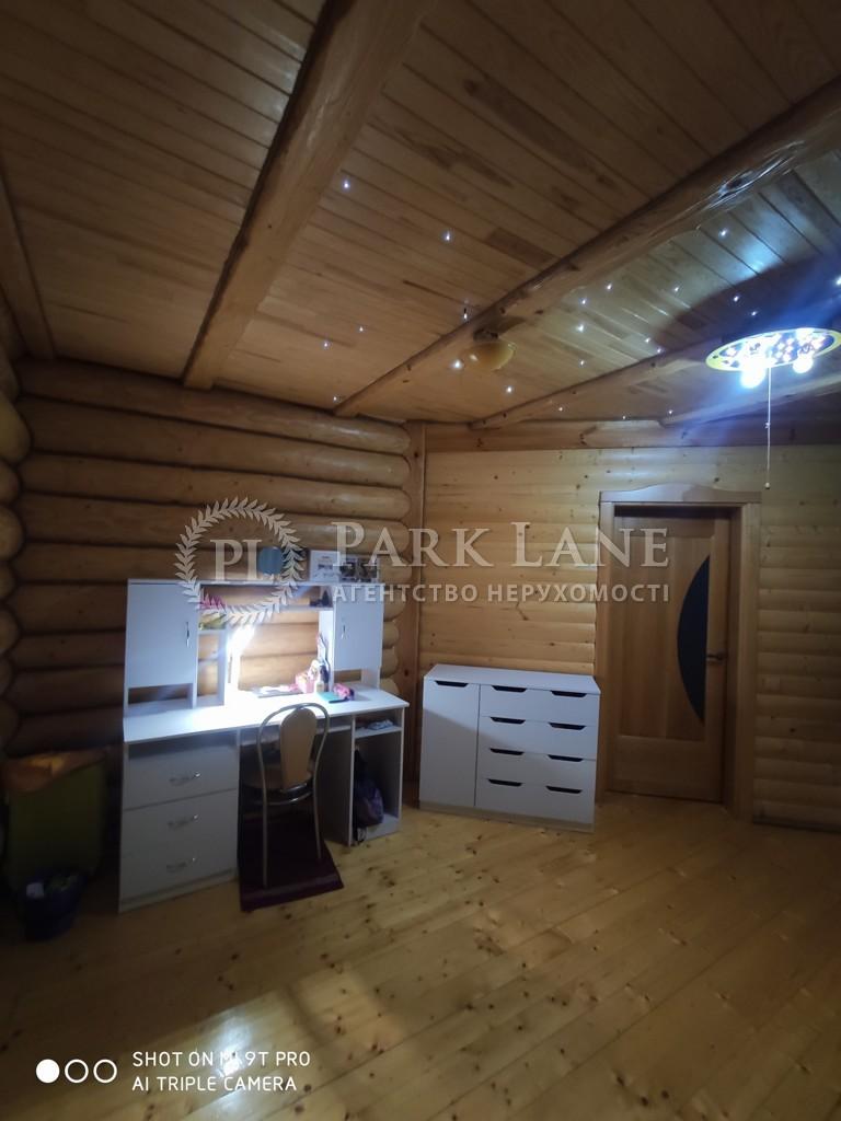 Дом Z-639521, Грузинская, Киев - Фото 5