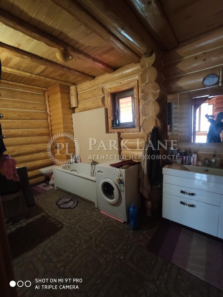 Дом Z-639521, Грузинская, Киев - Фото 15