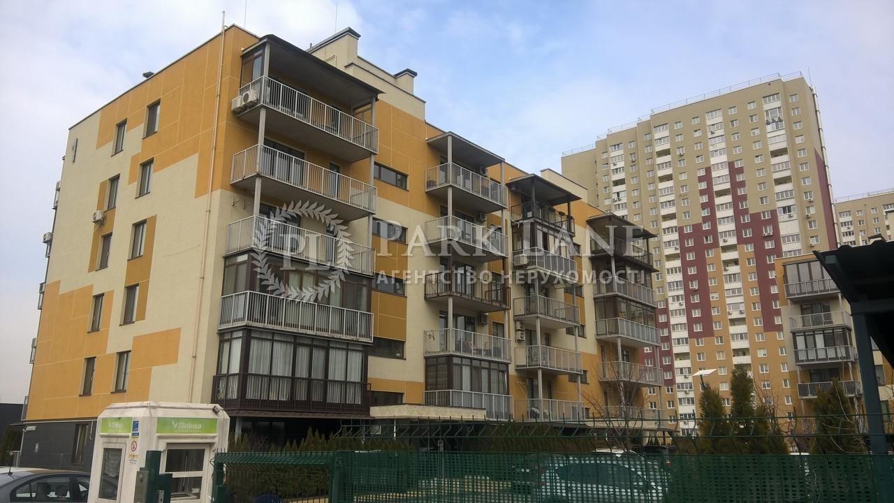 Квартира ул. Кавалеридзе Ивана, 1, Киев, B-100682 - Фото 1