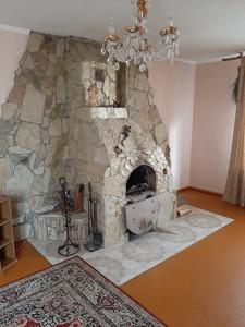 Дом Z-1791095, Рожевка - Фото 1