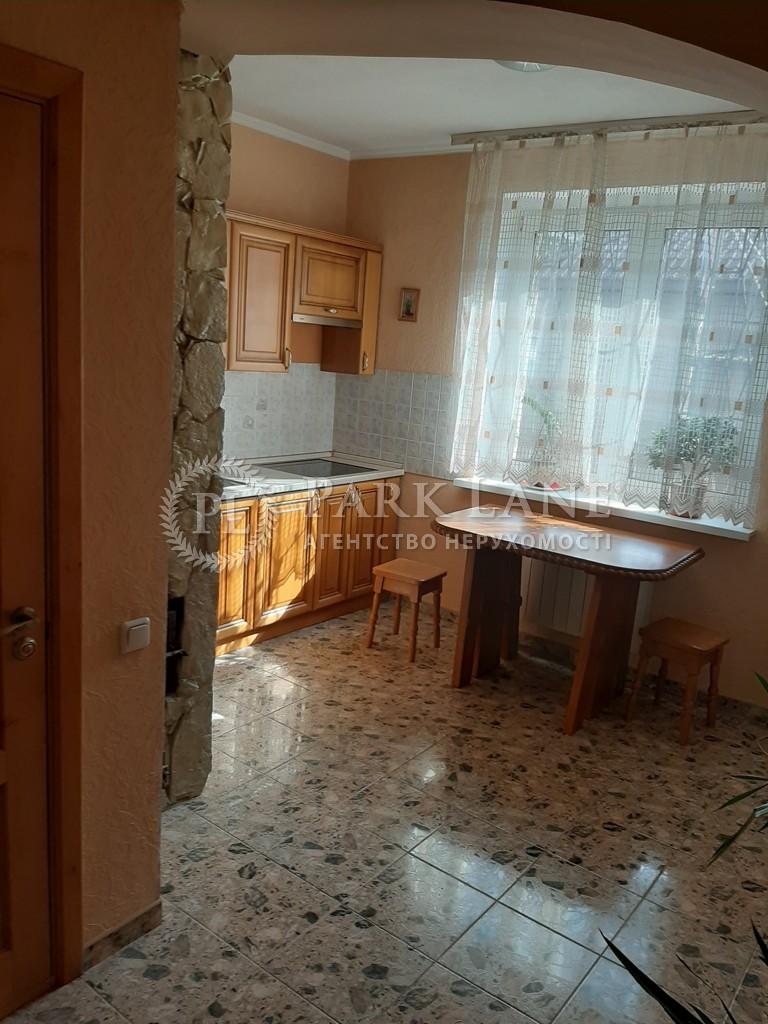 Дом Z-1791095, Рожевка - Фото 2
