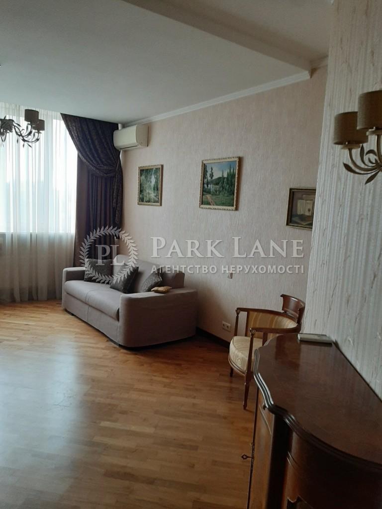 Квартира ул. Тютюнника Василия (Барбюса Анри), 5в, Киев, R-32158 - Фото 5