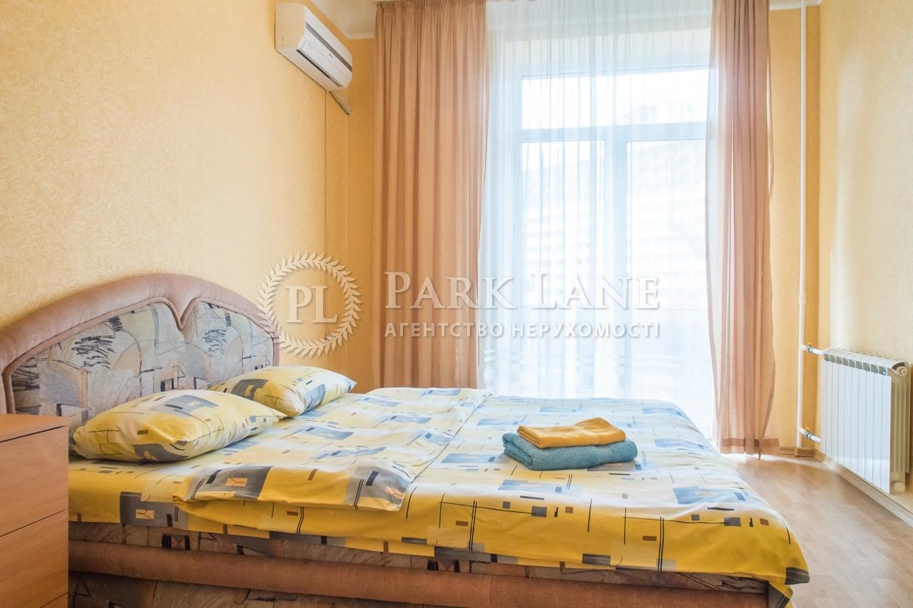 Квартира Лесі Українки бул., 8, Київ, C-71443 - Фото 5