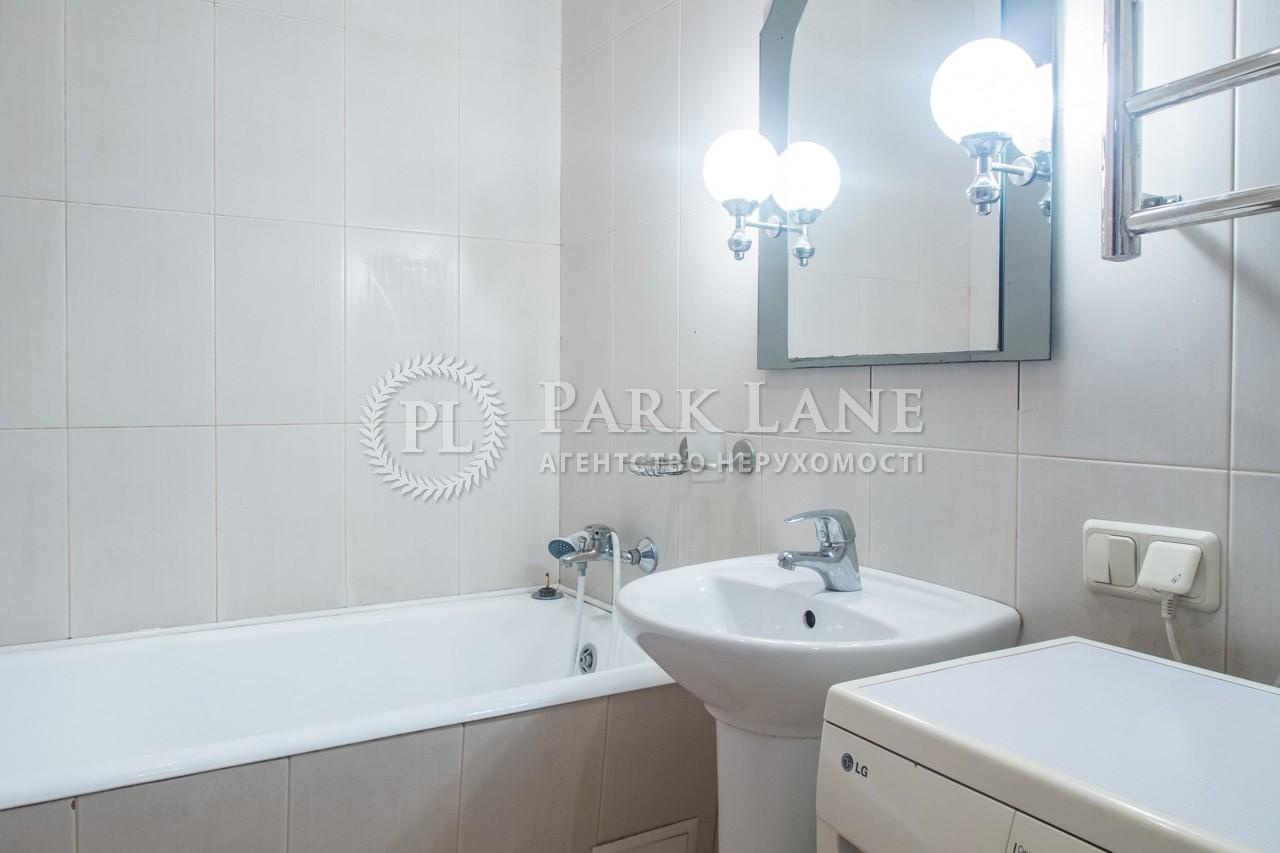Квартира Лесі Українки бул., 8, Київ, C-71443 - Фото 9