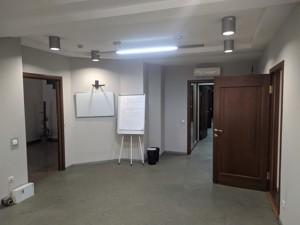 Нежилое помещение, B-100058, Тютюнника Василия (Барбюса Анри), Киев - Фото 6