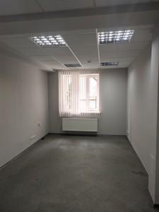 Нежилое помещение, B-100058, Тютюнника Василия (Барбюса Анри), Киев - Фото 5
