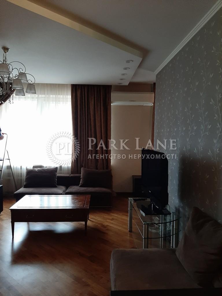 Квартира ул. Тютюнника Василия (Барбюса Анри), 5в, Киев, R-32158 - Фото 4