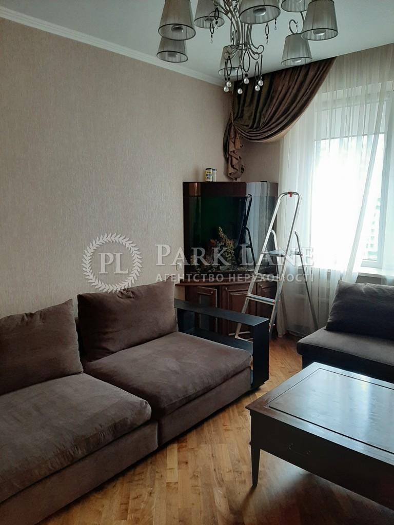 Квартира ул. Тютюнника Василия (Барбюса Анри), 5в, Киев, R-32158 - Фото 2