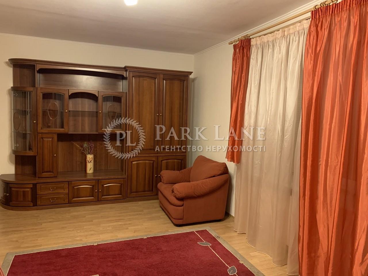 Квартира ул. Панельная, 5, Киев, E-16455 - Фото 9