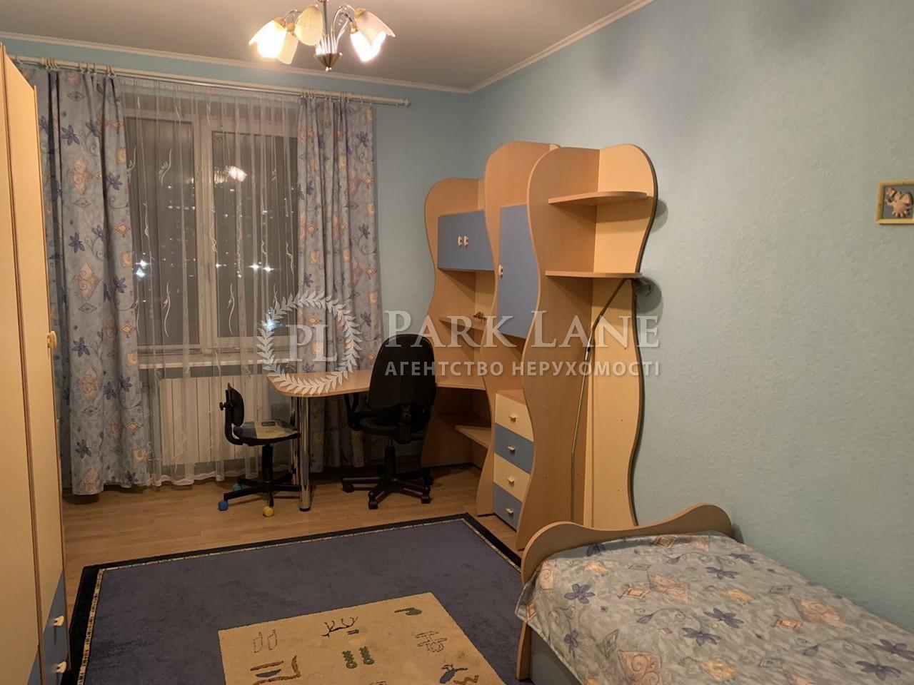 Квартира ул. Панельная, 5, Киев, E-16455 - Фото 8