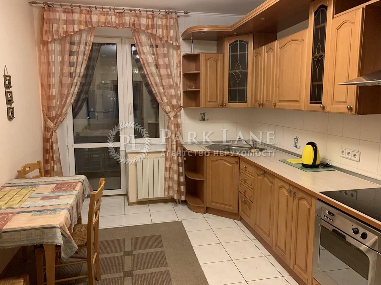 Квартира ул. Панельная, 5, Киев, E-16455 - Фото 7