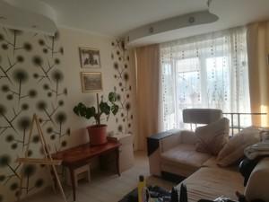 Квартира B-100240, Саратовська, 47а, Київ - Фото 5
