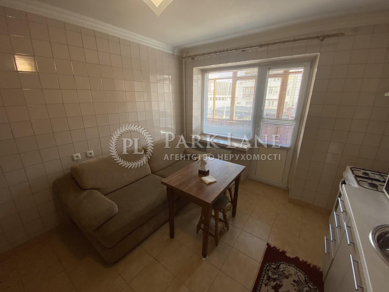 Квартира N-16071, Большая Васильковская, 112, Киев - Фото 7
