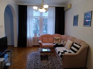 Квартира B-78745, Велика Васильківська, 16, Київ - Фото 1