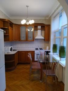 Квартира B-78745, Велика Васильківська, 16, Київ - Фото 9