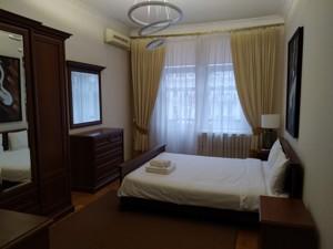 Квартира B-78745, Велика Васильківська, 16, Київ - Фото 7