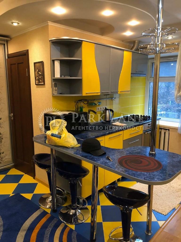 Квартира ул. Богомольца Академика, 8а, Киев, Z-1608154 - Фото 6