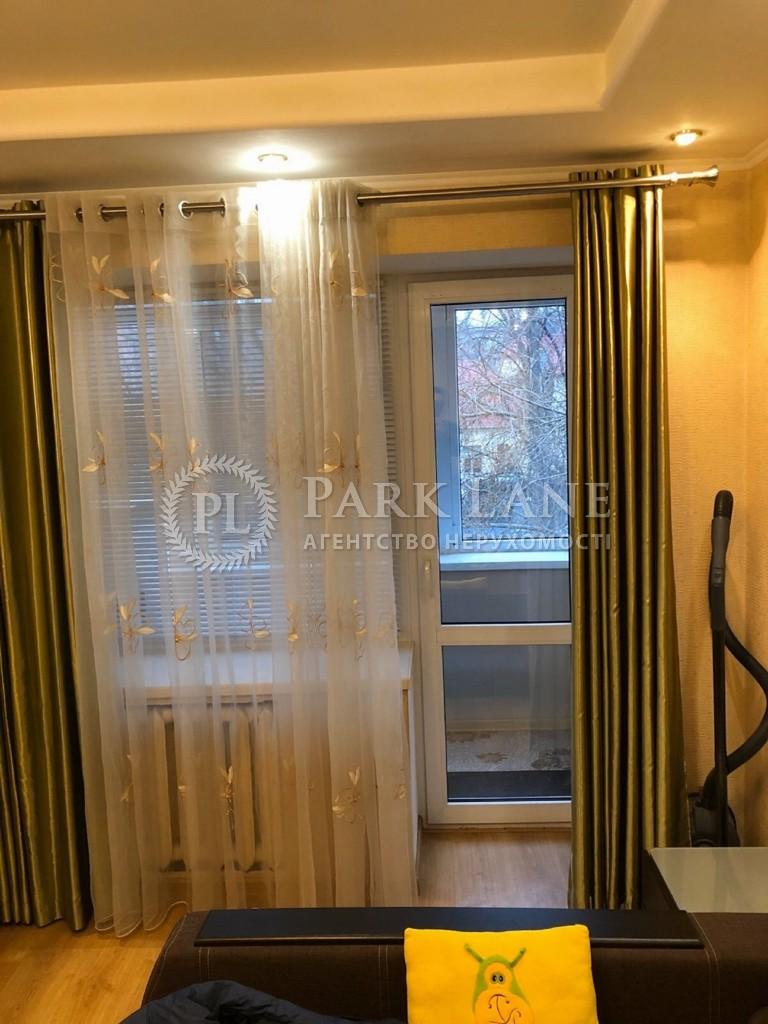 Квартира ул. Богомольца Академика, 8а, Киев, Z-1608154 - Фото 8