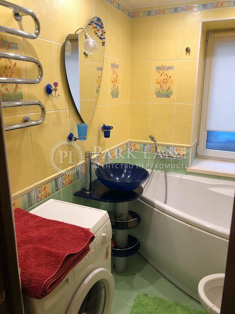 Квартира ул. Богомольца Академика, 8а, Киев, Z-1608154 - Фото 9