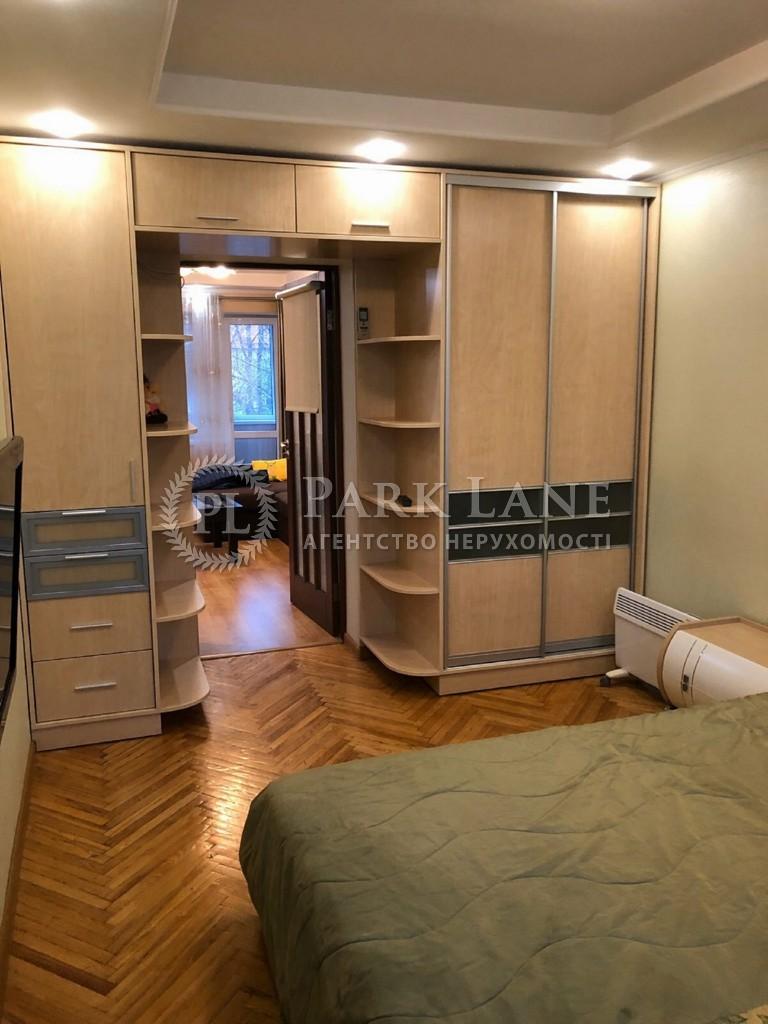 Квартира ул. Богомольца Академика, 8а, Киев, Z-1608154 - Фото 4